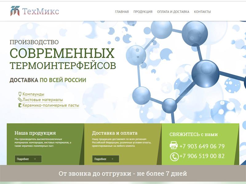 Услуги веб студии weblising.com